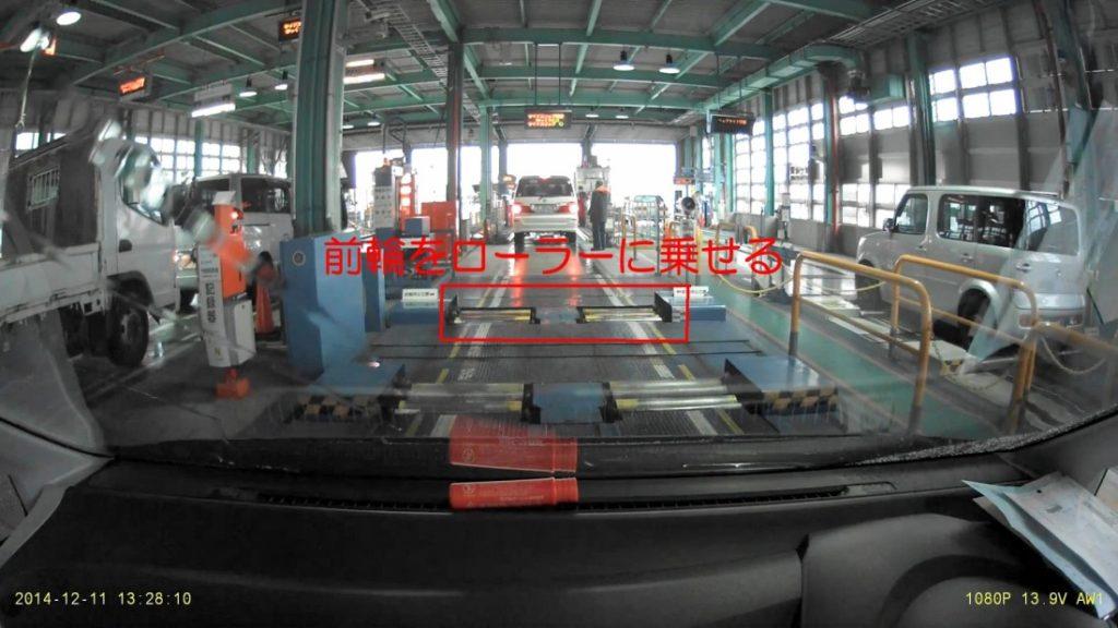 スピードメーター検査では前輪をこのローラーに乗せる