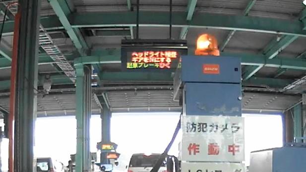 ギアをNレンジ(ニュートラル)に駐車ブレーキをひく(ヘッドライト検査)画像