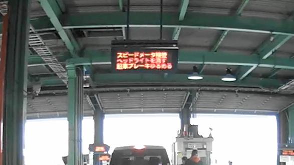 停止位置にてヘッドライトを消し、駐車ブレーキを緩める(スピードメーター検査)